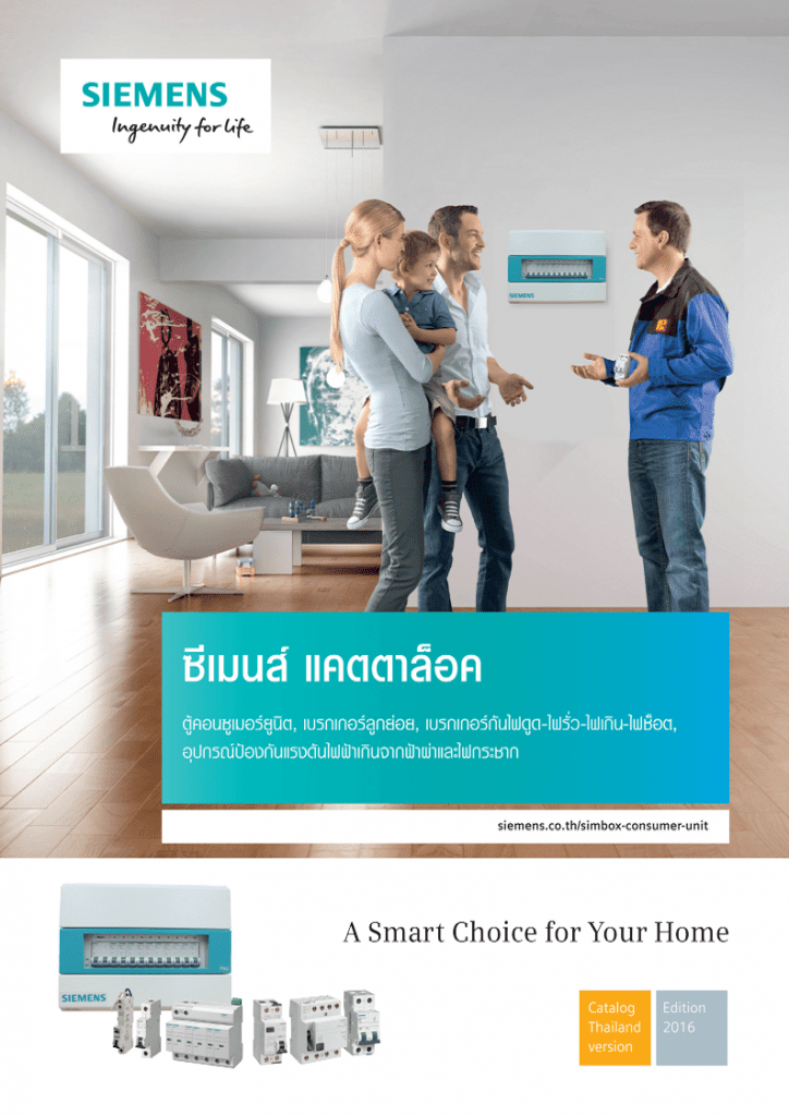 Siemens LV catalog